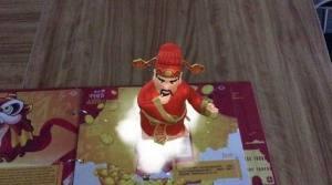 欢乐中国节APP图3