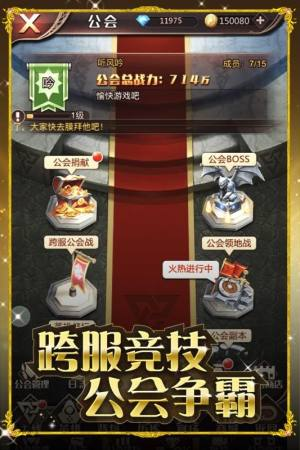 火焰纹章自走棋官方网站版正式版图片3