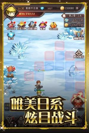 火焰纹章自走棋官方网站版正式版图片4