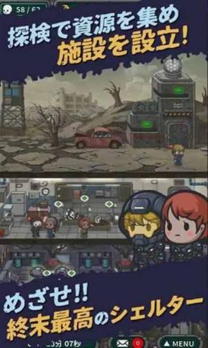 最终命运穿越终末世界中文版图3