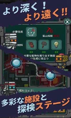 最终命运穿越终末世界中文版图1