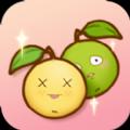 Protect Oranges中文版