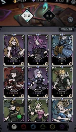 才不是童话新手卡牌怎么搭?新手最强卡牌搭配一览图片2