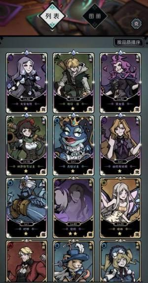 才不是童话新手卡牌怎么搭?新手最强卡牌搭配一览图片1