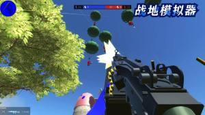 战地模拟器安卓中文版下载手机游戏图片1