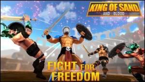 沙与血之王角斗士竞技场汉化版图4