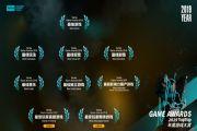 2019 TapTap 年度游戏大赏结果公布!《明日方舟》荣获年度最佳[多图]