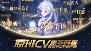 上古王冠官网版图4