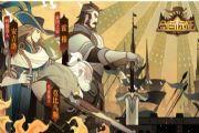 剑与远征平民英雄哪个好?平民英雄选择推荐[多图]