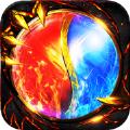 屠龙战神3d最新版