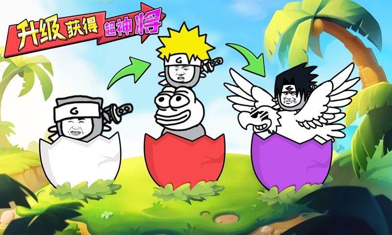 表情乱斗大作战手机游戏安卓版图4: