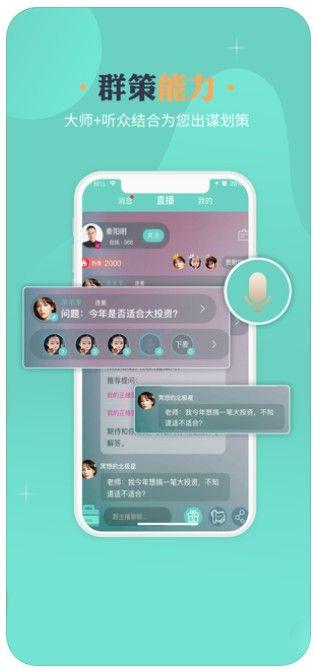 小美FMAPP平台下载图1:
