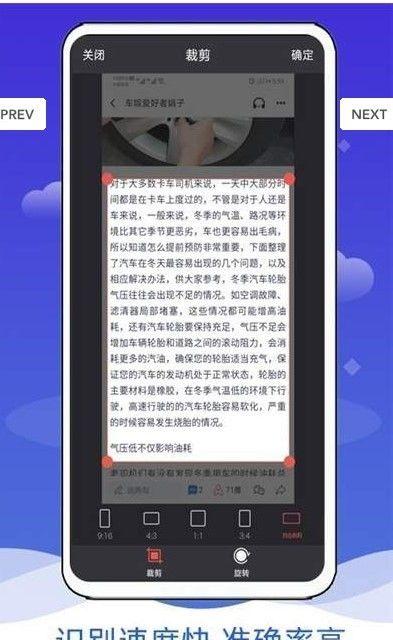 拍照图片转文字APP手机版下载图3: