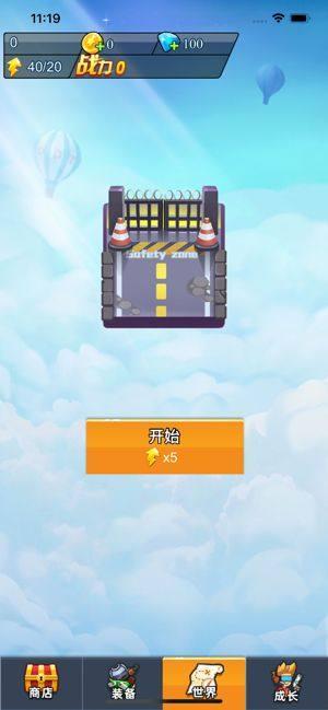 王者小射手游戏无限金币下载图片2