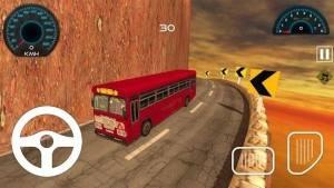 汽车巴士模拟中文版图1