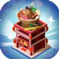 天天美食街游戲無限鉆石版下載 v1.0