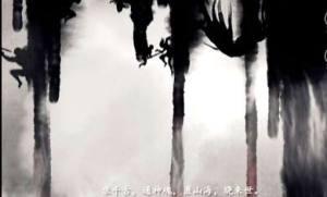 死亡恋爱册安卓版图3
