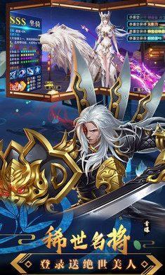 剑起江山游戏图3