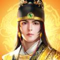 大明风华之王者霸业官网版