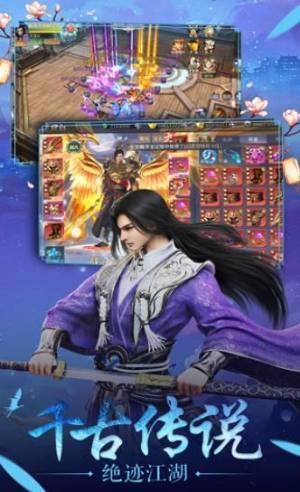 大明风华之王者霸业官网版图2