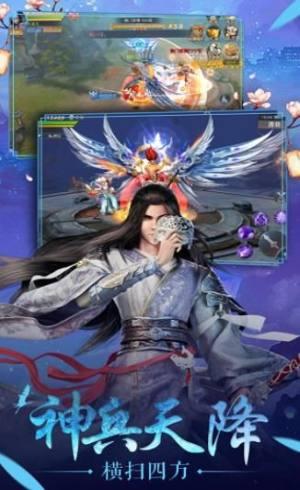 大明风华之王者霸业官网版图3
