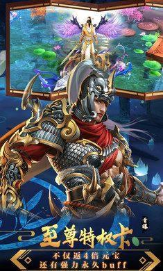 剑起江山游戏图4