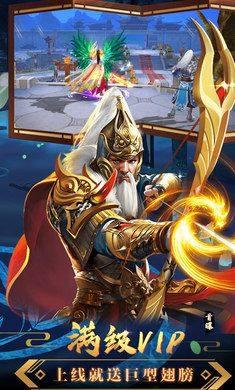 剑起江山游戏图2