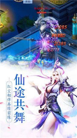 六界圣歌游戏官方最新版图片1