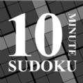 十分钟数读游戏安卓中文版下载(10 Minute Sudoku) v1.0