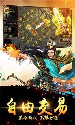 魔幻金庸传奇手游最新正式版下载图2: