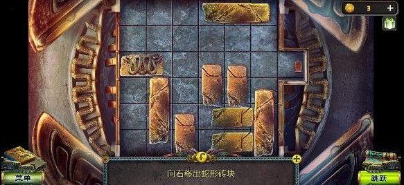 密室逃脱5逃出博物馆蛇形砖块怎么挪?蛇形砖块移动通关攻略[视频][多图]图片1