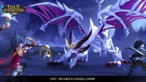 龙族与塔防史诗塔防游戏安卓中文版图片1