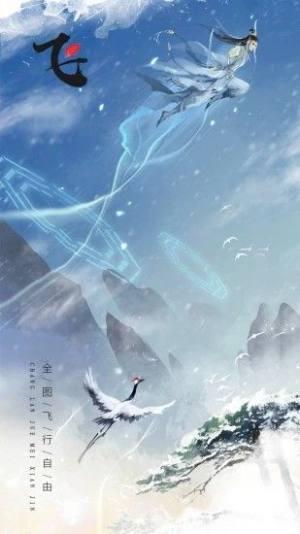 仙魔绝恋游戏图4