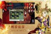 《天龙3D》新春福利版1月8日上线!开放新功能州桥夜市[多图]