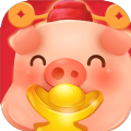 金币养猪场安卓版