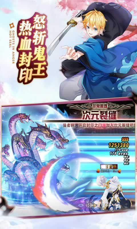 妖祭录手游官网正式版下载图3: