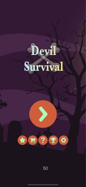 魔鬼生存游戏图4