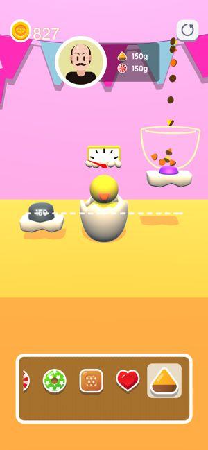 Bottled Candy游戏中文安卓版下载图2: