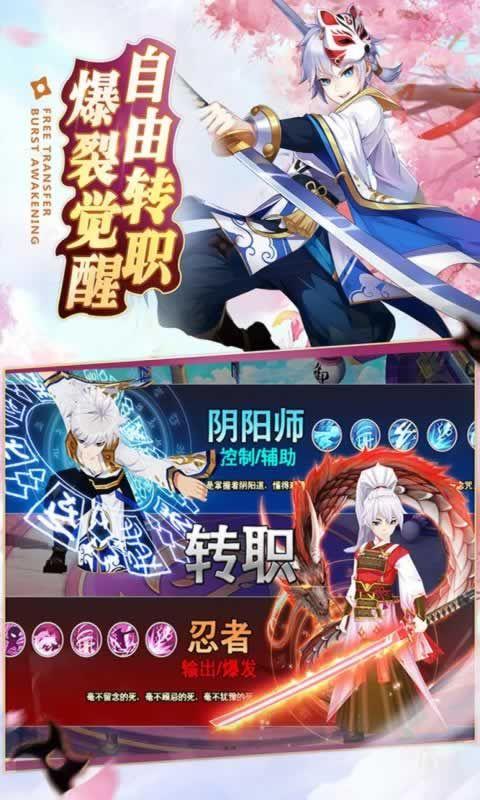 妖祭录手游官网正式版下载图2: