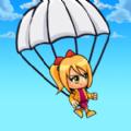 跳伞女孩游戏