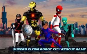 飞行超级英雄战争游戏安卓中文版图片1