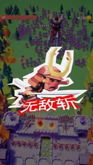城堡守翻天游戏手机版图片1