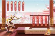 """梦幻西游三维版""""紫禁之巅""""春节玩法上线,二十八星宿正式登场[多图]"""