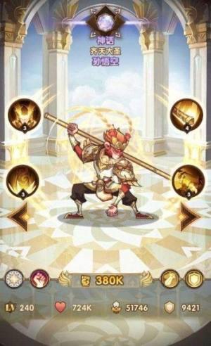 剑与远征半神英雄怎样得?半神英雄获取概率提升方法技巧图片3
