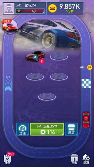 极速飙车夺金赛游戏官方最新版图片1