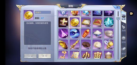 圣斗士星矢手游2020新春版本更新了哪些?新春全新活动玩法一览[视频][多图]图片2