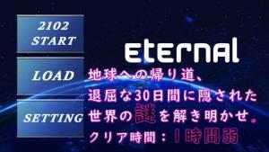 Eternal中文版图4