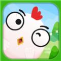 小鸡农场游戏2020红包版下载 v1.0