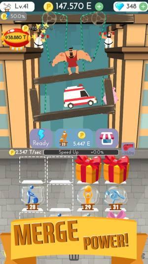 大力士小镇游戏无限钞票下载图片1