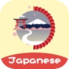 日语学习词库APP